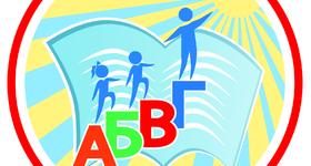 Организация работы учителя начальных классов в современных условиях реализации ФГОС