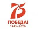 Всероссийский творческий конкурс «А в памяти мгновения войны…»